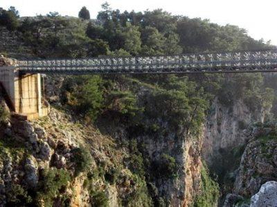 puente de aradena
